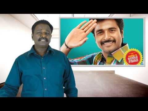 Xxx Mp4 Varutha Padaatha Valibar Sangam Review Budget Report TamilTalkies 3gp Sex