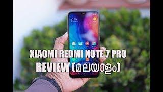 Xiaomi Redmi Note 7 Pro Review in മലയാളം-  മേന്മകൾ പോരായ്മകൾ