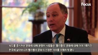 Scott Wightman - ( Ambassador of the United Kingdom to South Korea)