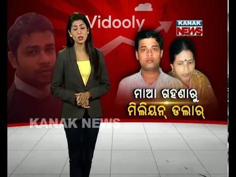 Xxx Mp4 Odisha Young Entrepreneur Subrat Kar Vidooly 3gp Sex