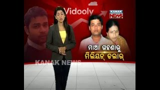 Odisha Young Entrepreneur Subrat Kar : Vidooly