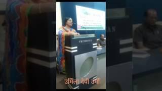Urmila Devi Urmi Raipur
