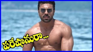 RamCharan Six Pack Look In Dhruva Pareshanura Song | Rakul Preet Singh |Aravind Swami