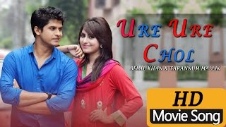Ure Ure Chol By Belal Khan & Tarannum Mallik | HD Movie Song