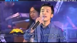 Aung Htet- ၾကည္ျဖဴ ပါေတာ့ (Full )