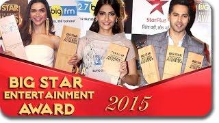 Big Star Entertainment Award 2015 - WINNERS