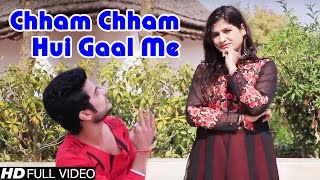 Chham Chham Hui Gaal Me #2016 New Haryanvi Dj Song #Latest Dance Song #Kuldeep Maliaala ,Rekha Garg