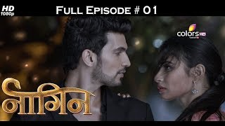 Naagin - Full Episode 1 - With English Subtitles