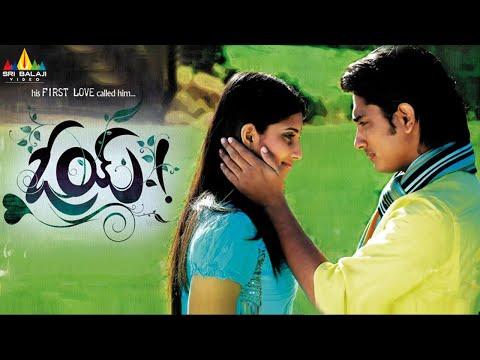 Xxx Mp4 Oye Telugu Full Movie Siddharth Shamili Krishnudu Sri Balaji Video 3gp Sex
