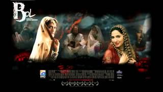 Dil Janiya - Bol - The Movie - Hadiqa Kiyani - Full Song 2011 - HD - YouTube