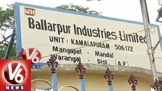 Special story on Industries position in Warangal district