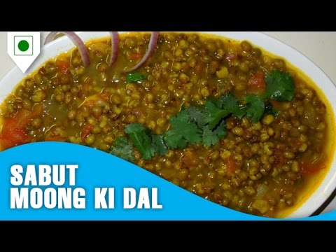 Recipe - Sabut Moong Ki Dal | सबूत मूंग की दाल | Easy Cook with Food Junction
