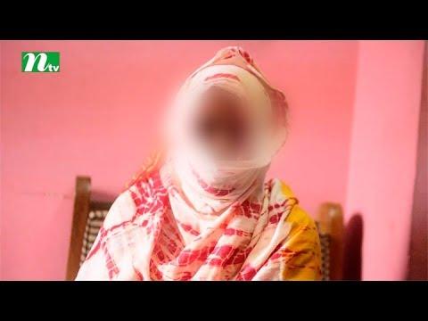 Xxx Mp4 Woman Teacher Lodges A Serious Allegation Against Head Teacher 3gp Sex