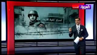 وثائق مسربة عن خلية الأزمة السورية الحلقة الاولى.mp4