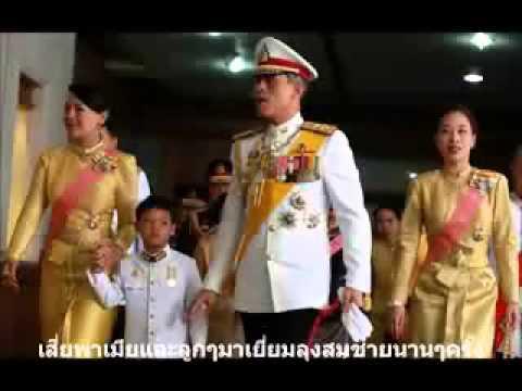 เรื่องหลังบ้านท่านเจ้าของคอกม้า 02 ลุงสมชาย เสาหลักที่เริ่มพิการ