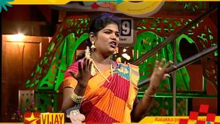 Kalakkapovadhu Yaaru Season 5 - 1st November 2015 | Promo 2