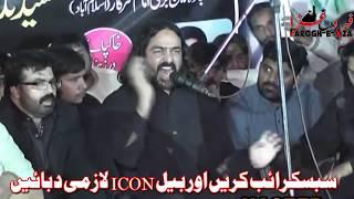 Bataon main ke kya Hussain hai - Manqabat Moqaddus Kazmi