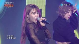 Tahiti in Visiting Train K-Force Special Show (3/27/2017)