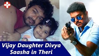 Ilayathalapathy Vijay Daughter Divya Saasha in Theri | Tamil Movie | Nainika | Atlee | Samantha