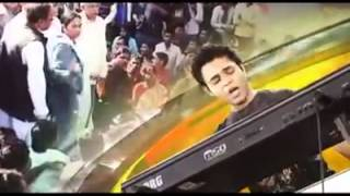 TMC song upload by Rabiul Trinamool Congress Song