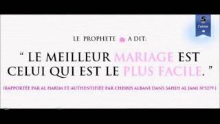 Youssef Abou Anas - Les Devoirs Conjugaux en Islam