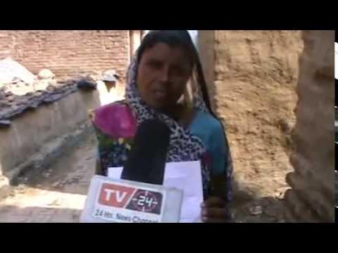 सुगिरा गाँव में विधवा से की दवंगो ने घर में घुस कर मार पीट-पीड़ित महिला ने