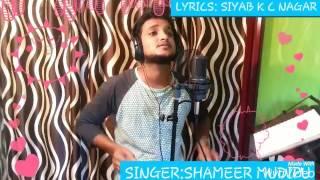 Singer Sameer mudipu