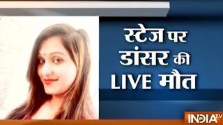 Caught on Camera: Bathinda's Pregnant Dancer Shot Dead during Performance in Wedding