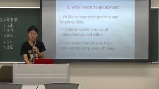 2014 P1 English Course Final presentation by Shotaro YAMAMOTO