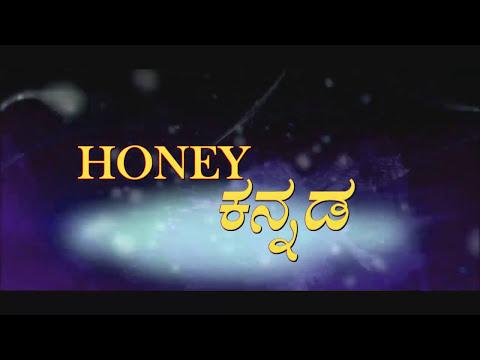 Xxx Mp4 ಅಣ್ಣ ಅತ್ತಿಗೆ ಹೊರಗೆ ಹೋಗಿದಾಗ ಮೈದುನ ಮತ್ತು ಅತ್ತಿಗೆ L Honey Kannada Video 3gp Sex