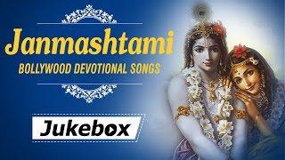 Krishna Janmashtami (HD) - Lord Krishna Bhajans - Bollywood Devotional Songs