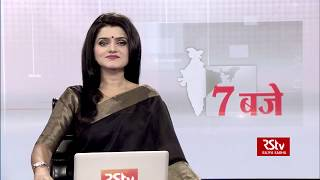 Hindi News Bulletin | हिंदी समाचार बुलेटिन – Oct 20, 2018 (7 pm)