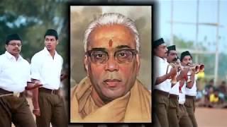 RSS Kerala Prantha Shibiram 2018, Palakkad.