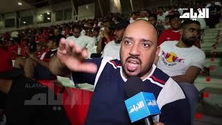 أهازيج واحتفالات جماهيرية محرقاوية بلقب الدوري 34.. فكيف يرى الجمهور هذا الانجاز؟