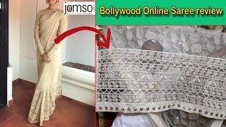 Latest Party Wear Designer Saree | Designer Saree Blouse Designs | Jomso review part-3