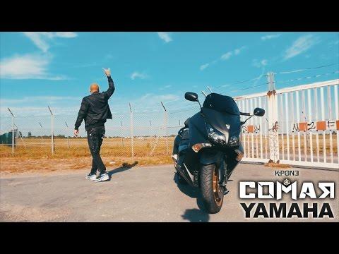 Comar Yamaha Daymolition