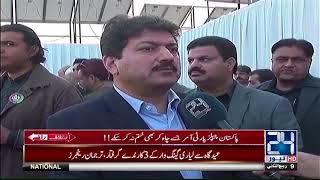 Hamid Mir ka Bilawal Bhutto kay bare me kya kehna hai?