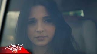 Aya Akil - Aswaa Sodfa ( Music Video   2019  ) ايه عقيل - اسوأ صدفة