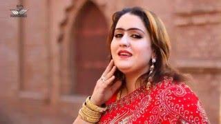Rukhsar Muskan Pashto New Song Yaar Me Bl Watan