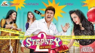 STEPNEY 2 RETURNS official theatrical trailer || GULLU DADA || FARHA KHAN || PENTALI SEN