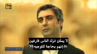 لقاء مراد علمدار وآمون الجزء التاسع من وادي الذئاب روعه المعلم برده على امون يقول له الله يكفيني