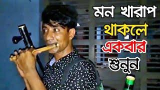 @ New Bangali bashiwala banglar bashir sur @