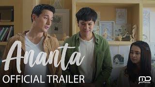 Ananta - Official Trailer