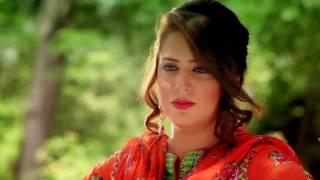 Ferrari - Abrar Ul Haq - Full HD Video Song