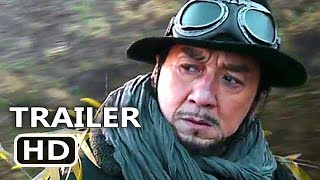 Railroad Tigers Official Trailer (2017) Jackie Chan Action Movie HD
