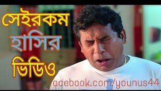 Mosharof karim akhon ganja khor | না দেখলে চরম মিস|bangla new drama mosharof karim 2017