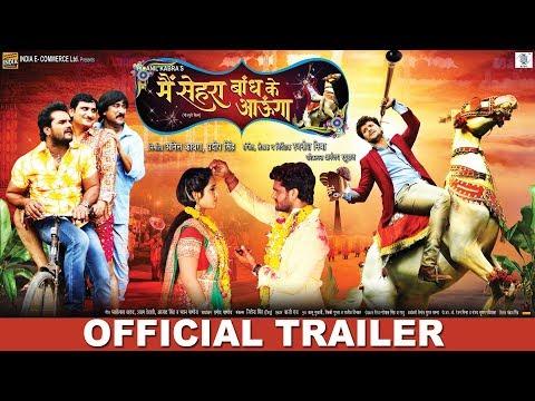 Xxx Mp4 Main Sehra Bandh Ke Aaunga Bhojpuri Movie Official Trailer Khesari Lal Yadav Kajal Raghwani 3gp Sex