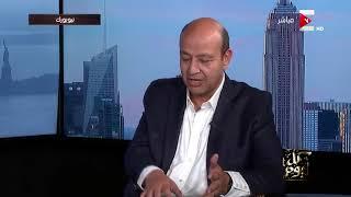كل يوم - حوار مع رجل الاعمال نجيب ساويرس - الأحد 17 سبتمبر 2017