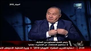 احمد شيحة: نتعرض لمؤامرة اقتصادية كبيرة واحتكار للشركات الرئيسية في البلد