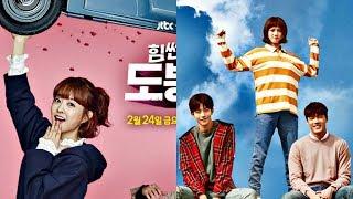 3 Korean Drama You Should Watch Next